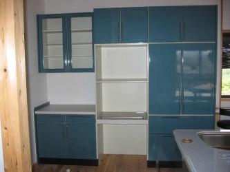 キッチン収納部